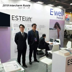 2019 Intercharm Russia